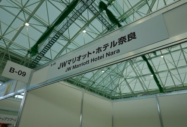 JWマリオットホテル奈良のブース