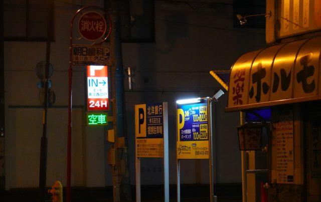 サンドリア近くの駐車場
