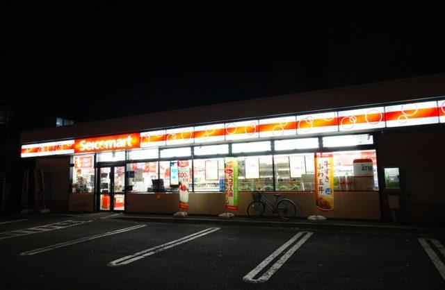 サンドリア目の前のセイコーマート