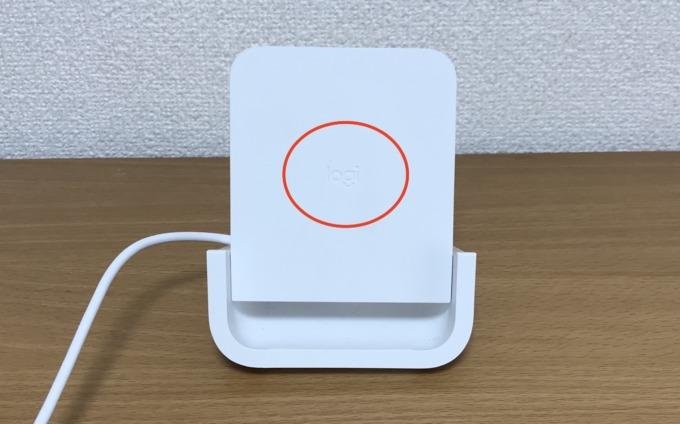 ワイヤレス充電のアンテナ