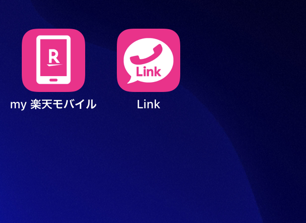 楽天モバイル用のアプリ