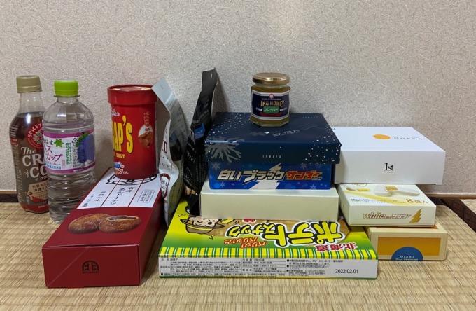北海道で購入したお土産